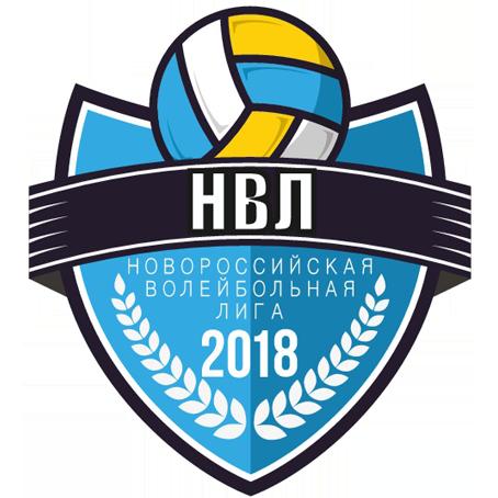 Новороссийская волейбольная лига